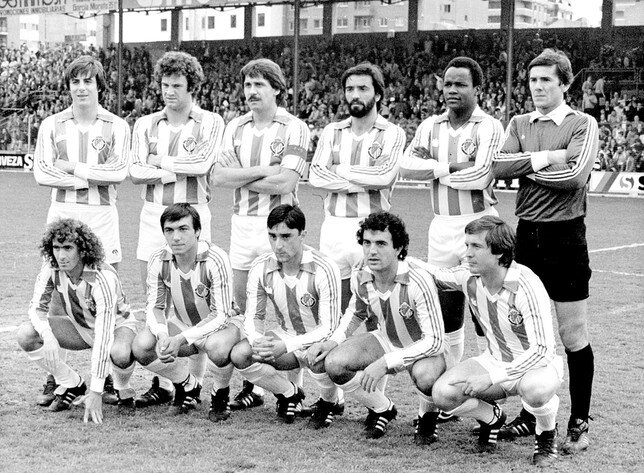 Carlos Fenoy and the Real Valladolid team in 1980